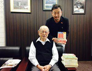 日本指圧専門学校 校長 石塚寛先生